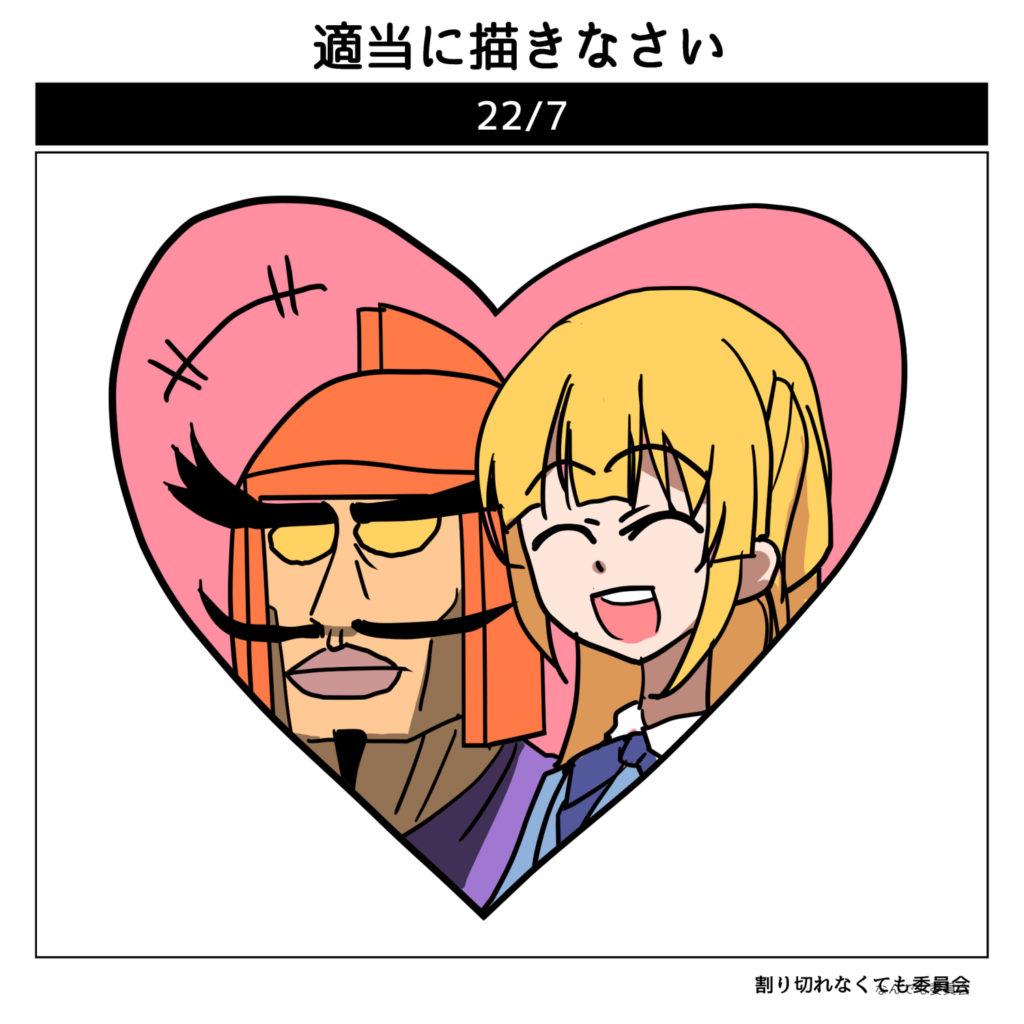 3/3ヴァンプ様藤間桜誕生日