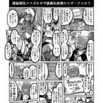 Skeb:カティちゃん3本目